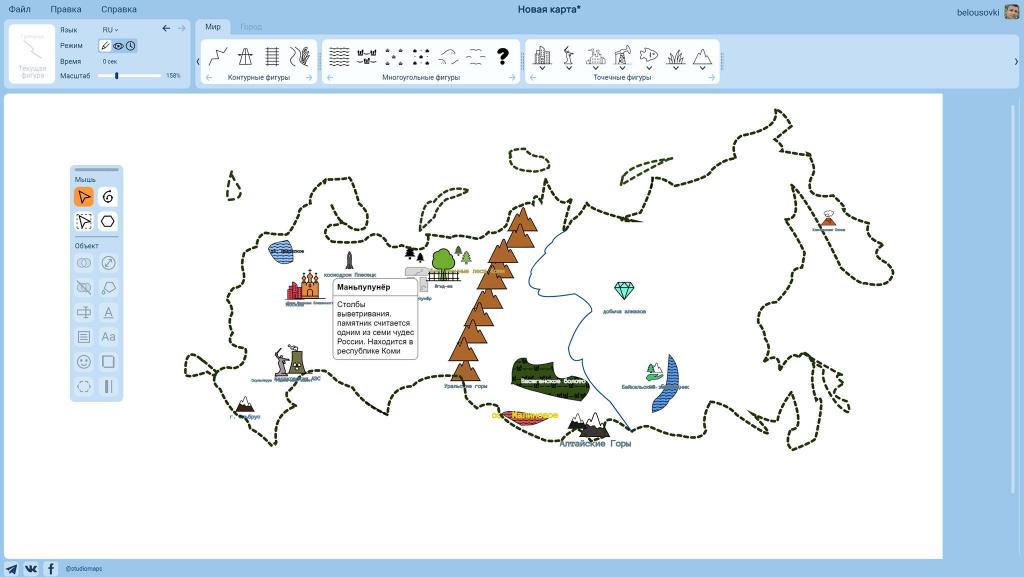 Карта 3.jpg