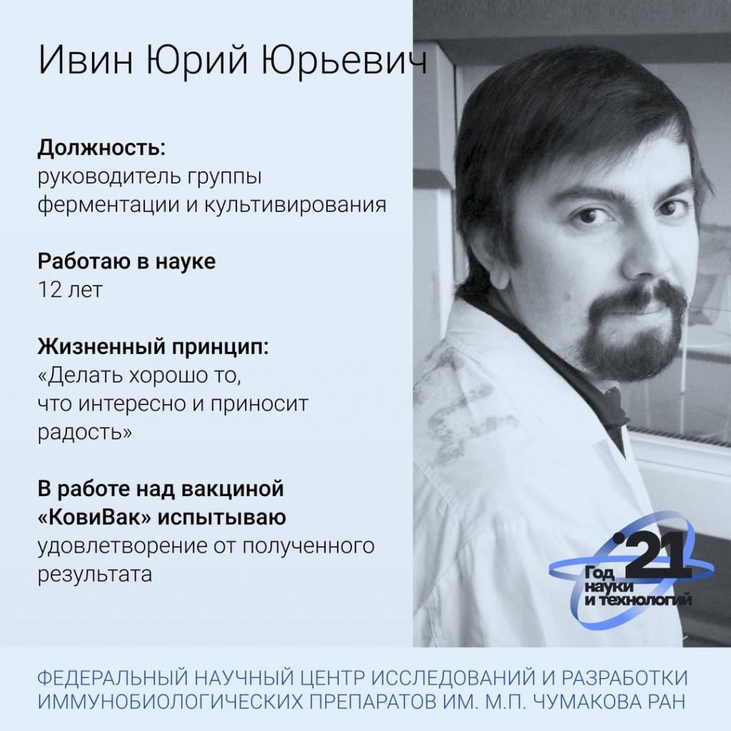 photo_2021-03-22 18.51.07.jpeg